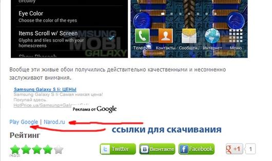 Как скачивать приложения и игры apk на Samsung Galaxy