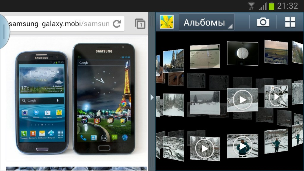 Прошивки Android 4.1.2 для Samsung Galaxy SIII