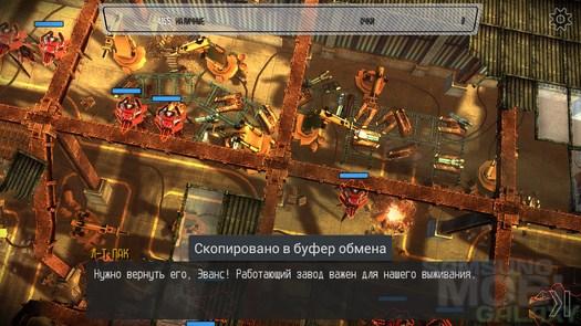 Новая игра Anomaly Korea на Samsung Galaxy