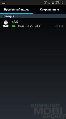 Auto Call Recorder Pro - запись всех звонков