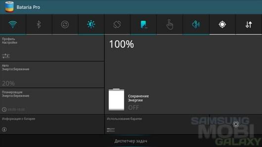 Bataria Pro - Battery Saver – сохранность заряда батареи для Android