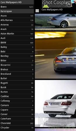 Cars Wallpapers HD – автомобильные обои в высоком качестве для Android