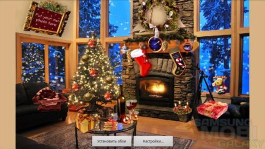 Christmas Fireplace LWP – Новогодняя сказка ожившая на экране для Android