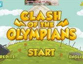 Clash of the Olympians – стань героем Олимпа для Android