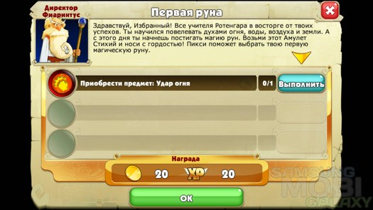 RPG Elements Battle для Android