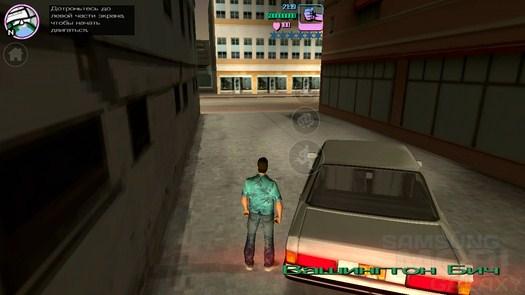 Grand Theft Auto: Vice City для Samsung Galaxy