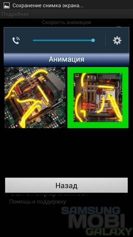 Живые обои Interesting Cooler для Samsung Galaxy