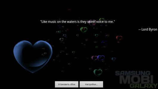 Love light live wallpaper – живые частицы и высказывания для Android
