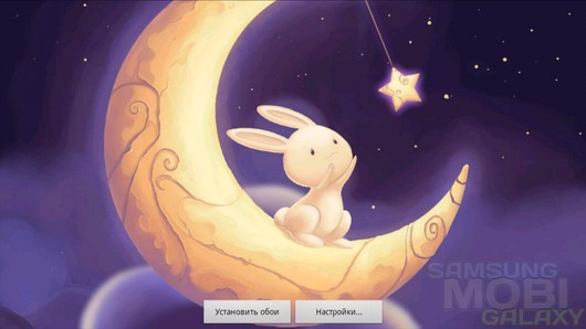 Lucky Star Live Wallpaper Free – лунный зайка который любит звезды для Android