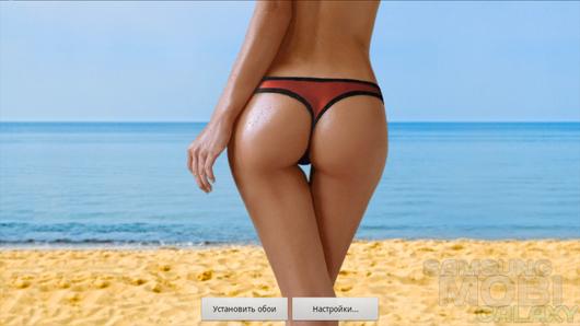 Magic Butt - Interactive ASS! – интерактивные обои с великолепным видом для Android
