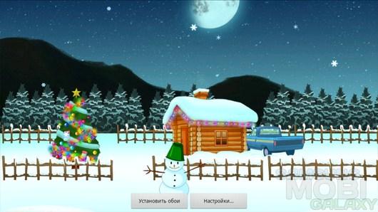 Magic Christmas Live Wallpaper – хорошие обои к Рождеству для Android