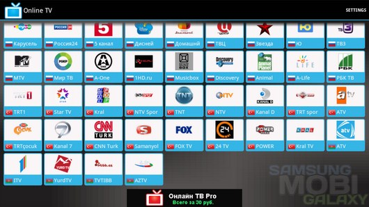 Online TV – любимые каналы в смартфоне для Android