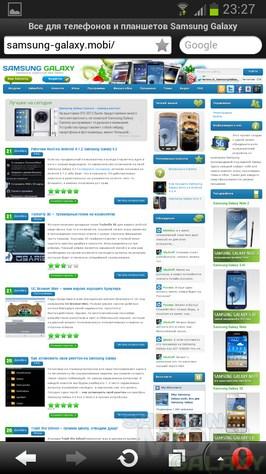 Opera Mobile 12.10 для Samsung Galaxy Tab 2 Note 2 S3