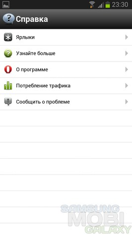 Opera Mobile 12.10 для Android, обзор браузера