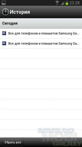 Opera Mobile 12.10 скачать apk для Samsung