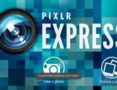 Pixlr Express – лучший фоторедактор для вашего Galaxy смартфона для Android