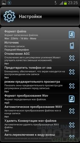 RecForge Pro - лучший диктофон для Android
