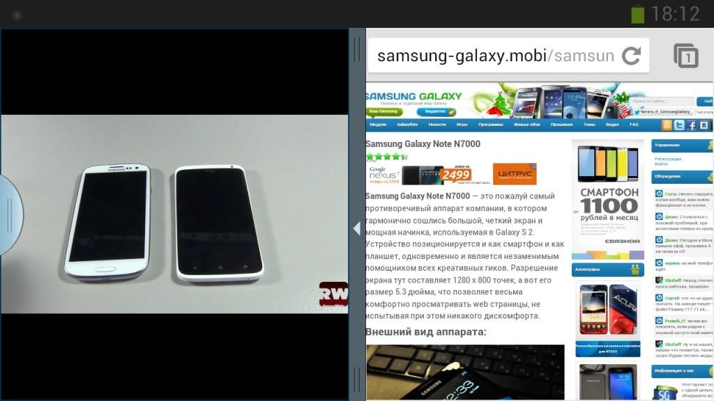 Samsung анонсировала Premium Suite для Galaxy Note