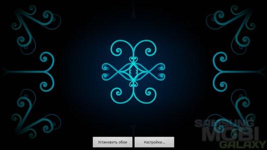 Swirling Ornaments LWP – Free – живые узоры для Android