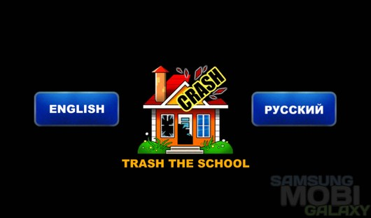 Trash the school – громим школу, отводим душу! для Android