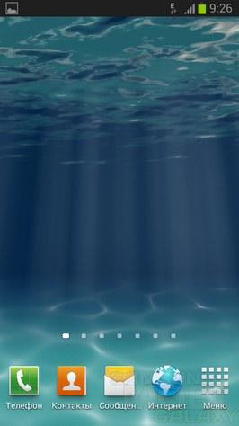 Under the Sea - живые обои для Android