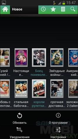 Скачать программу на андроид просмотр фильмов
