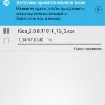 aTorrent Pro - торрент клиент для Samsung Galaxy