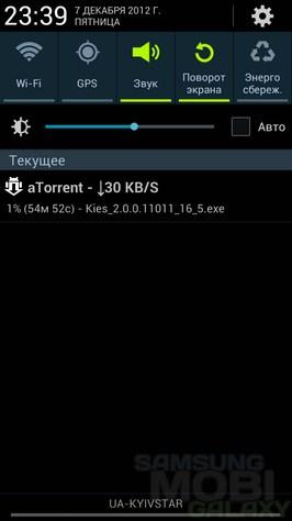 aTorrent Pro - торрент клиент для Android