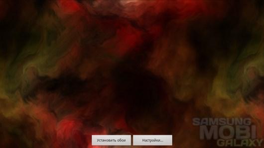 A Liquid Cloud Free Wallpaper – дымчатые цветные облака для Android