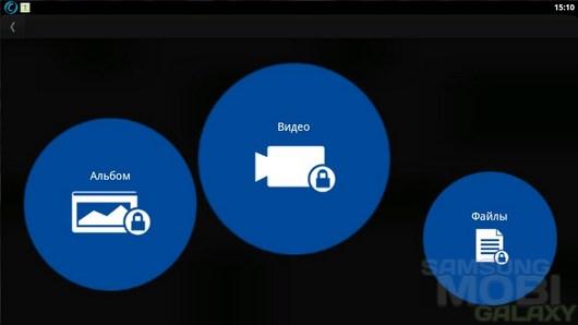 Advanced Mobile Care – самая полная защита и оптимизация для Android