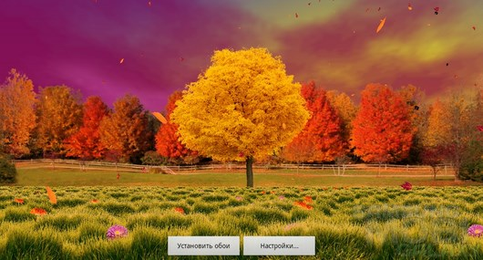 Autumn Trees Live Wallpaper – красавица осень для Android