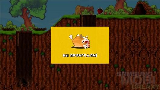 Crazy Hamster – подготовка к зиме для Android