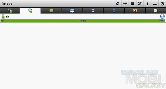 DVGet – удобный загрузчик для Android