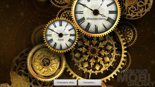 Gold clock Live Wallpaper – антикварные часы на экране вашего Galaxy смартфона для Android
