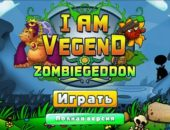I Am Vegend: Zombiegeddon – растения против зомби для Android