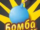 Игры для вечоринок – для веселых компаний для Android