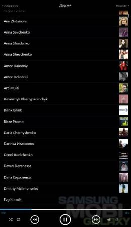 Meridian Mobile – музыка всегда с вами для Android