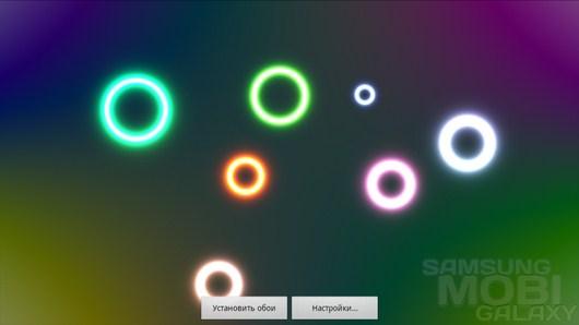 Neon Rings Live Wallpaper – пестрые неоновые кольца для Android