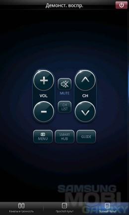 Samsung Smart View – потоковый просмотр с ТВ на смартфон для Android