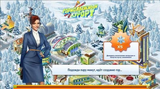 Ski Park – зимний курорт вашей мечты для Android