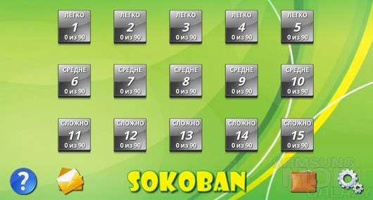 Sokoban – двигаем ящики для Android