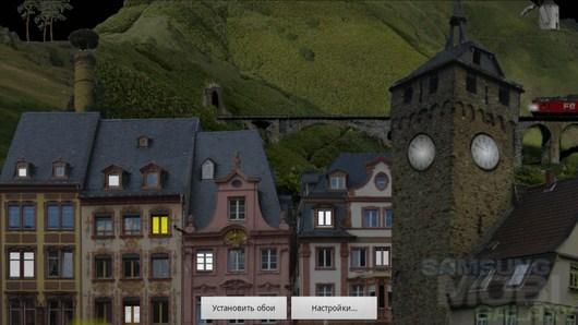 Village PREMIUM Live Wallpaper – живые обои с панорамой тихой деревушки для Android