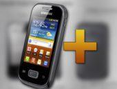 В ближайшее время Samsung покажет Galaxy Pocket Plus