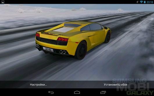 3D Car Live Wallpaper – спорткары на рабочем столе для Android