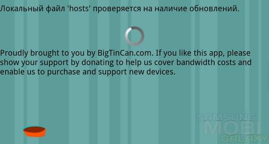AdFree Android – убираем рекламу для Android