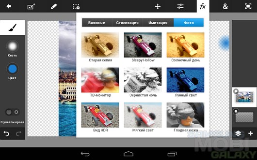 Скачать Фотошоп Для Андроид