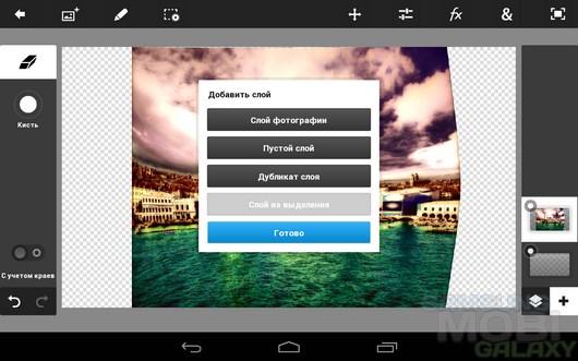 Adobe Photoshop Touch – долгожданный редактор изображений для Android