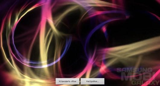 Alien Shapes Full – высококлассная абстракция для Android