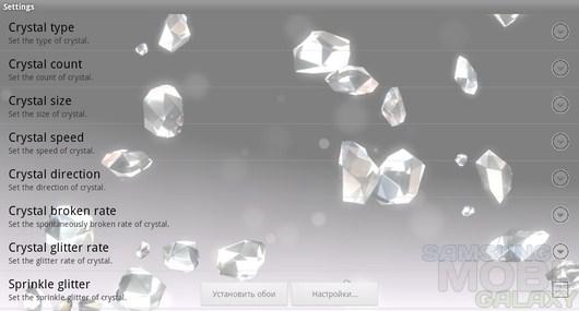 Crystal Live Wallpaper – бриллиантовый дождь для Android