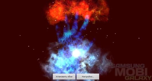 Deep Galaxies HD Delux – за пределами вселенной для Android